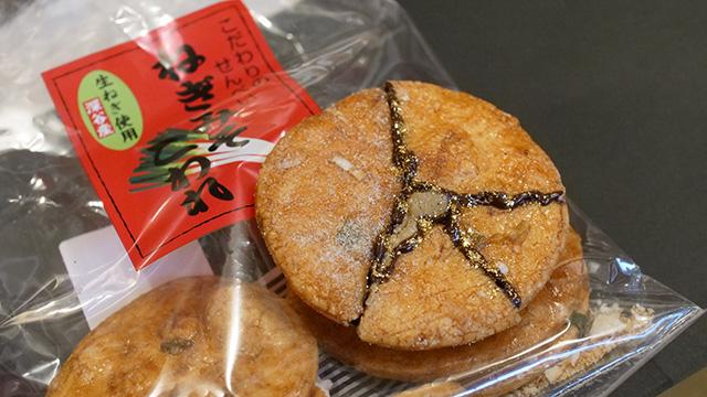 専門家の指導のもと、おせんべいやクッキーを金継ぎの手法で修復する!