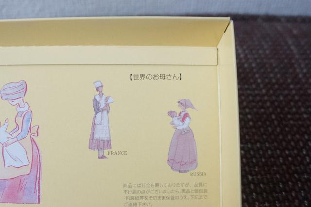 パッケージ裏側には「世界のお母さん」の豆知識付き!