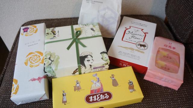 津々浦々のママ菓子。