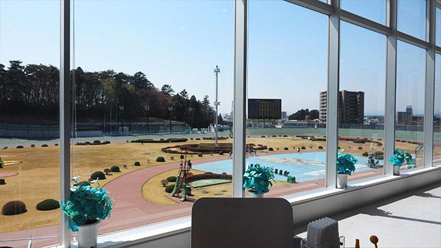 公園内には競輪場がある。