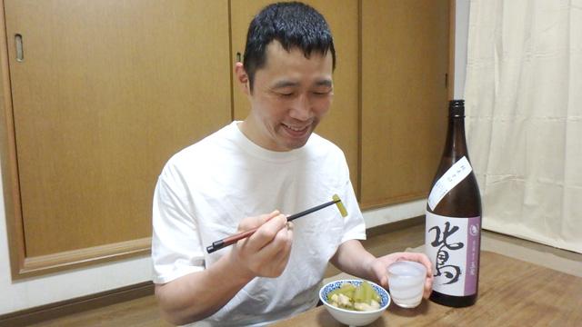 こいつは日本酒に合う味だ!