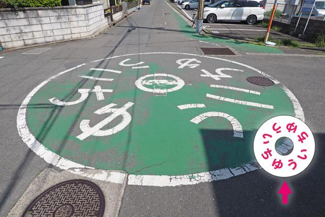 道路を直進して交差点に入るとちょうど正位置になっており、「ちゆうい」と読ませたい意図を感じる。なぜ「ゆ」と「う」の間に空白があるのか不明だけど、まあ読めないことはない