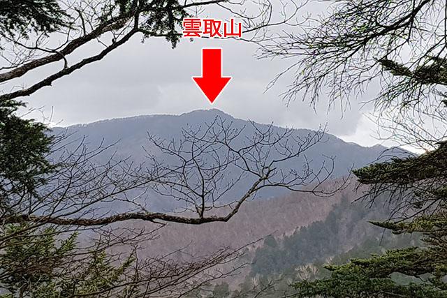 左(西)の方に高い山が見えました。東京都の最高峰、雲取山です。東京、山梨、埼玉の三県境でもあります。