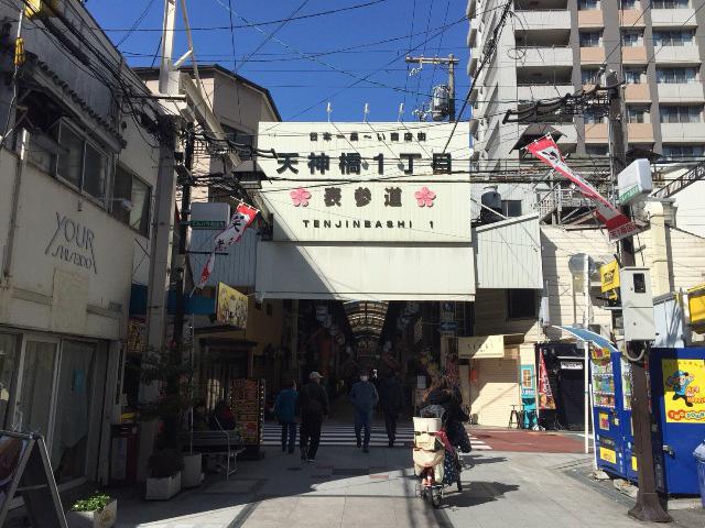 看板に書かれた「日本一長~い」の「~」にどれだけ長いかが表れている