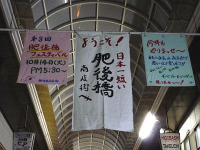 「日本一短い」の文字も確かにある(写真はこちらの記事より)