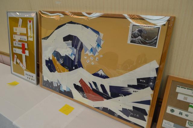 富士山以外は全て箸袋で作られている