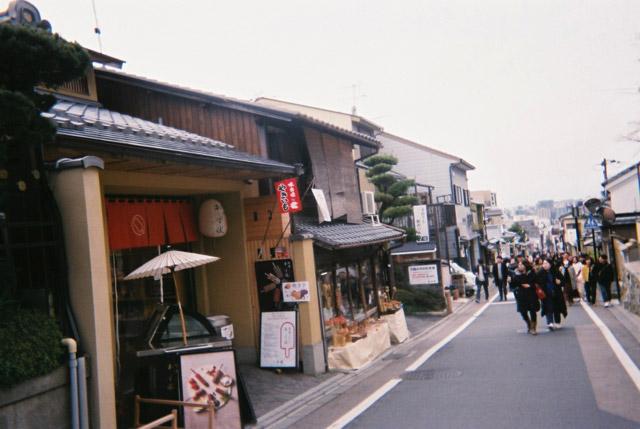 やっぱり京都はどこを写真で撮っても絵になる