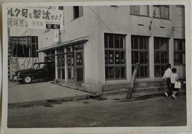 これが移転後まもなくの事務所。清水建設の事務所を居抜きで使っていた。