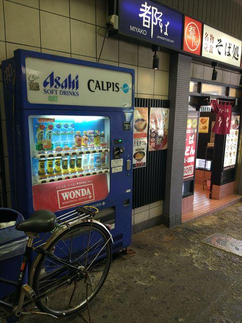 大阪の路地…