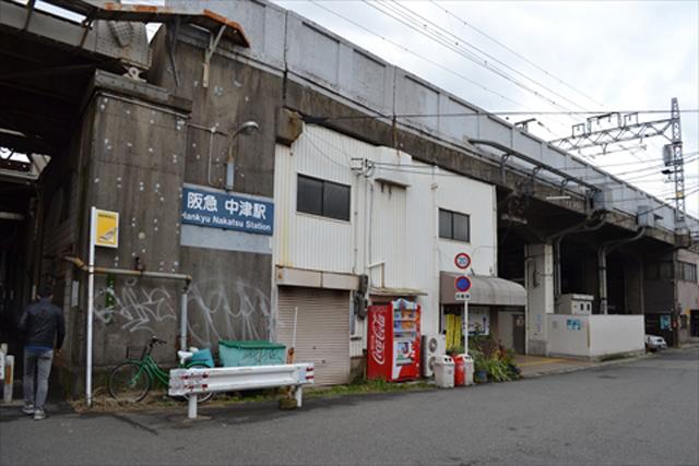 高架の上にある駅