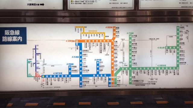 京都、神戸、宝塚が、十三でひとつに!