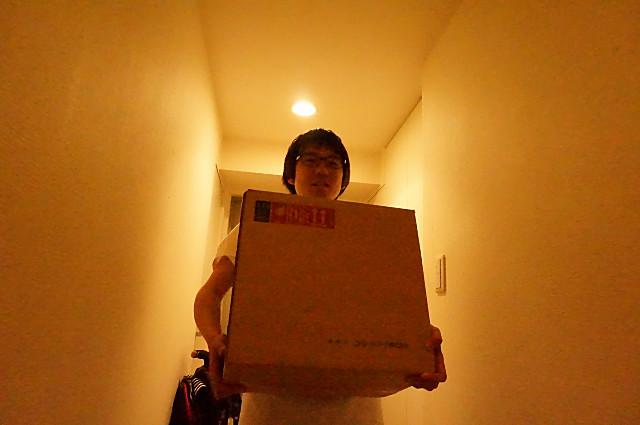 まず箱がでかい