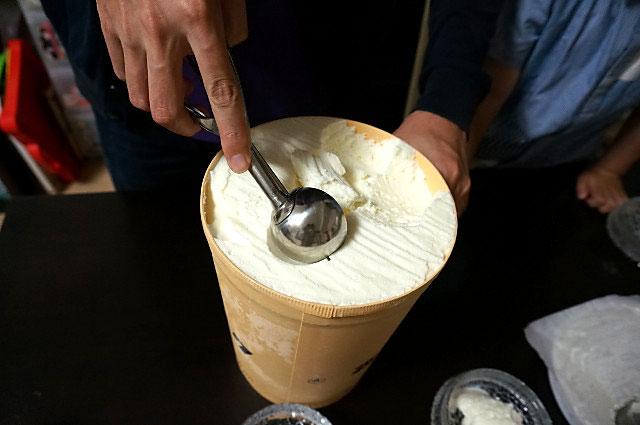 アイスすくうやつ!!アイスクリームディッシャーといいます