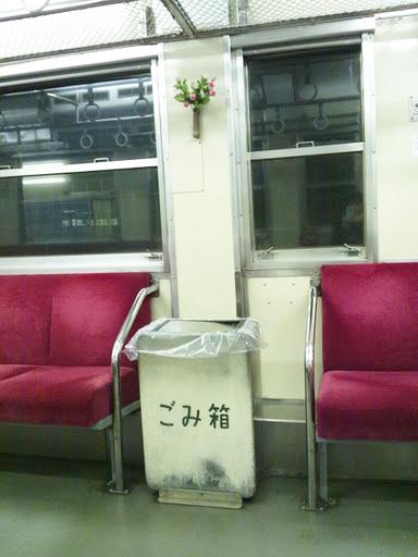 造花にごみ箱(ビニール付き)。ホームではなく、電車内が生活空間っぽい。