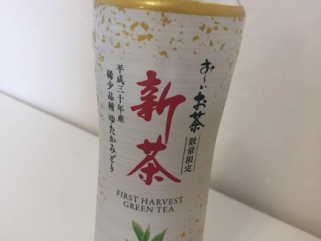 なにやら希少品種の茶葉を使っているらしい