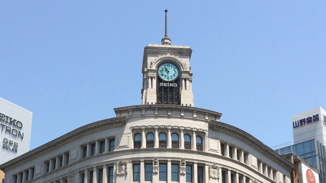 銀座和光。銀座の象徴的な建物だ。