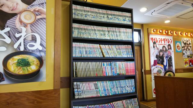 漫画の本棚が置いてある。地元のラーメン店みたいで落ち着く。