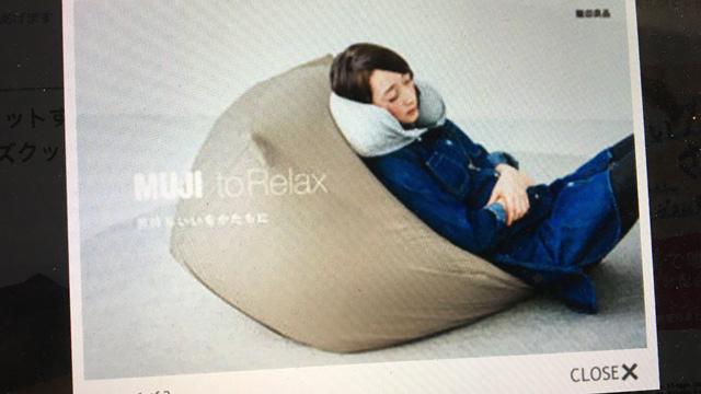 無印良品の体にフィットするソファだ