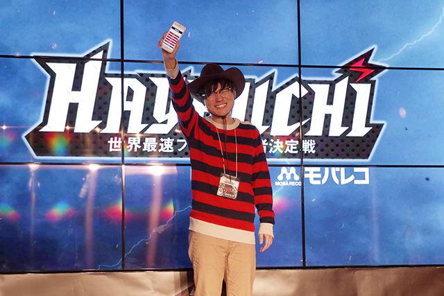 池ノ辺さんが大会で獲得した賞金は…なんと、「100万円」。