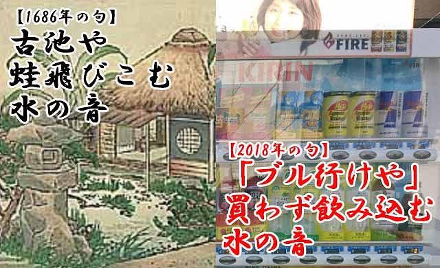 レッドブルを買えない貧乏人に、FIREの石田ゆり子が微笑みかける