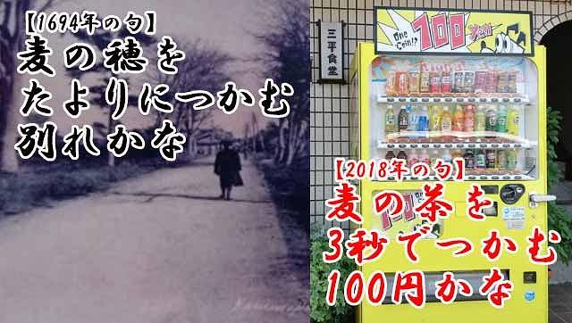 すぐ近くにある100円自販機