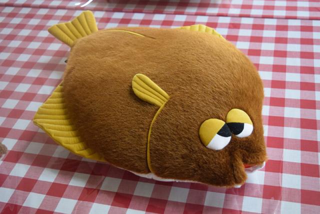 「カレイのクッション 鮮魚タイプ」