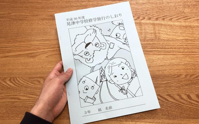 桃太郎と同じく4人パーティ(そういえば西遊記とかも4人組だ)