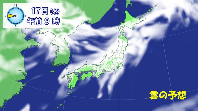 木曜はこんな感じで雲が広がる予測が出ているが、うすーい雲なら、おかまいなしに気温は上昇。