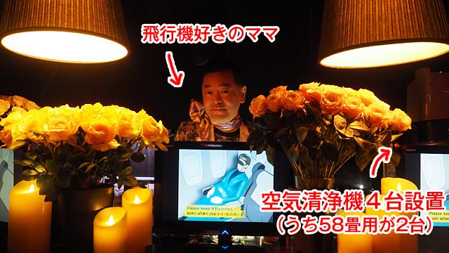 神戸で個性的なバーを見つけました!