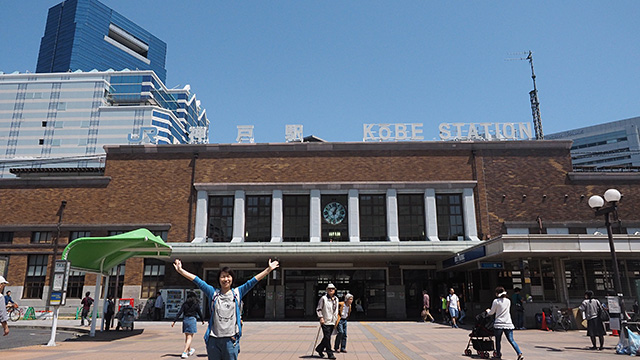 JR神戸駅は意外とコンパクト。