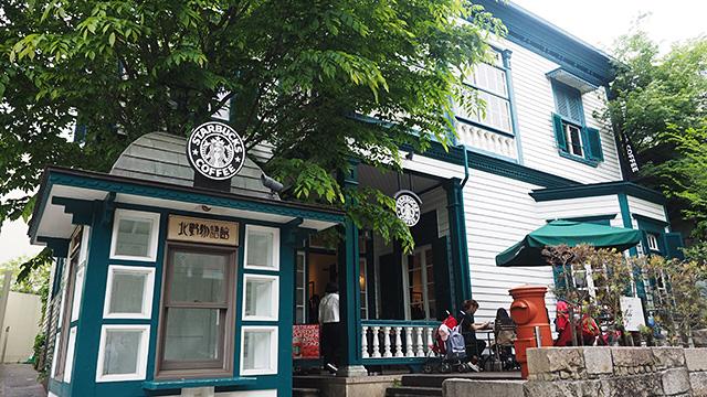 なかでもこちらのスタバは何度か話題にあがった人気スポット。1904年に建てられた洋館を再利用。
