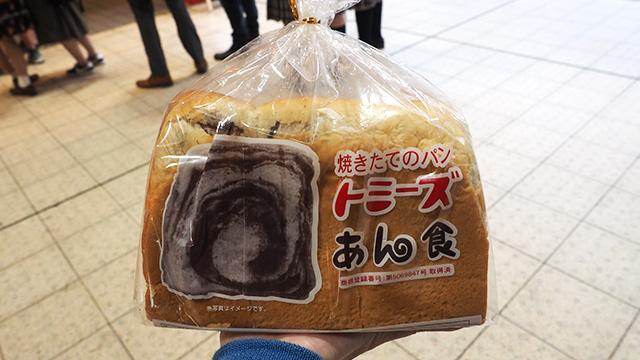 1斤650円。ずっしり。常温で4日、冷凍で2週間ほど日持ちするのでお土産にしよう