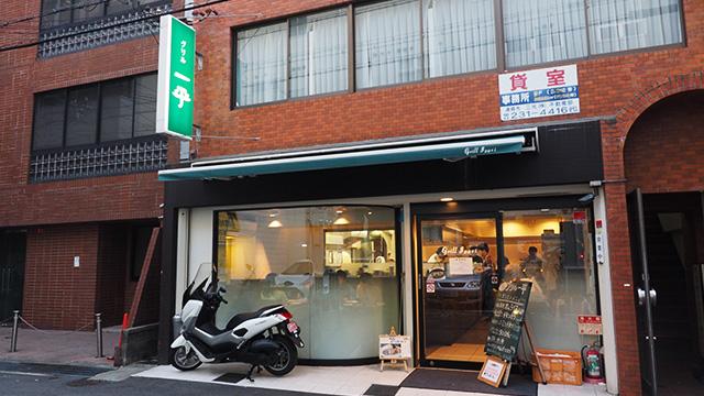 地元の人たちに人気の洋食屋。
