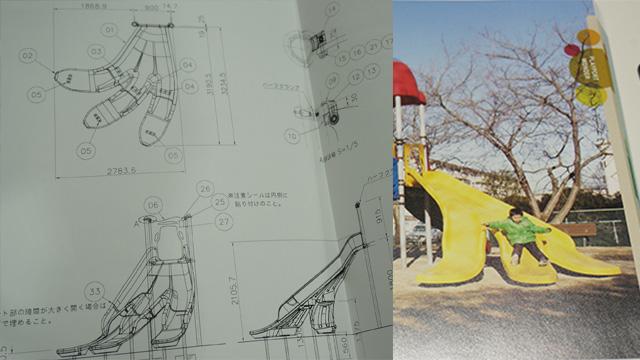 これはバナナスライダーの取付マニュアル(左)。右の本体と見比べてみよう。