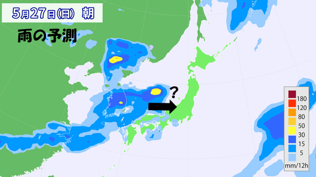 日曜は雨が西から広がる……かも。