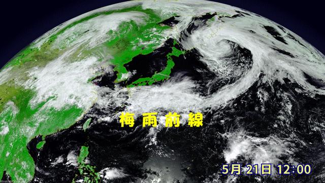 じわじわと近づく梅雨前線。6月に入ると、本州にかかるようになる?