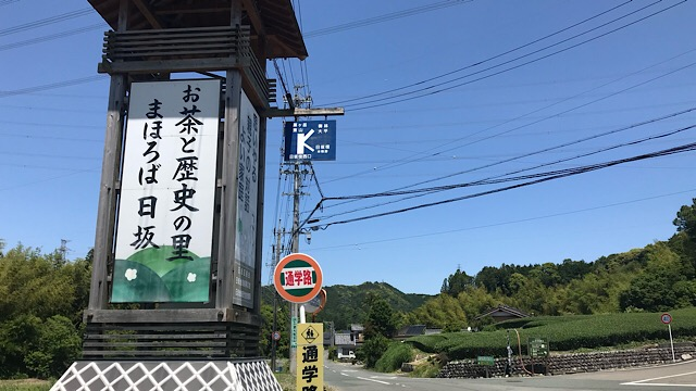 カフェの看板が出てくるまでは『粟ヶ岳』と書かれた方向へ進む