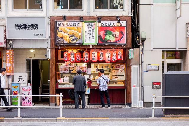 この店は都内に4店舗展開している。ここはその本店。