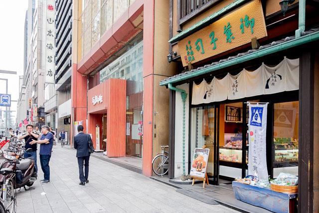 日本橋に店を構えるお菓子屋さん。