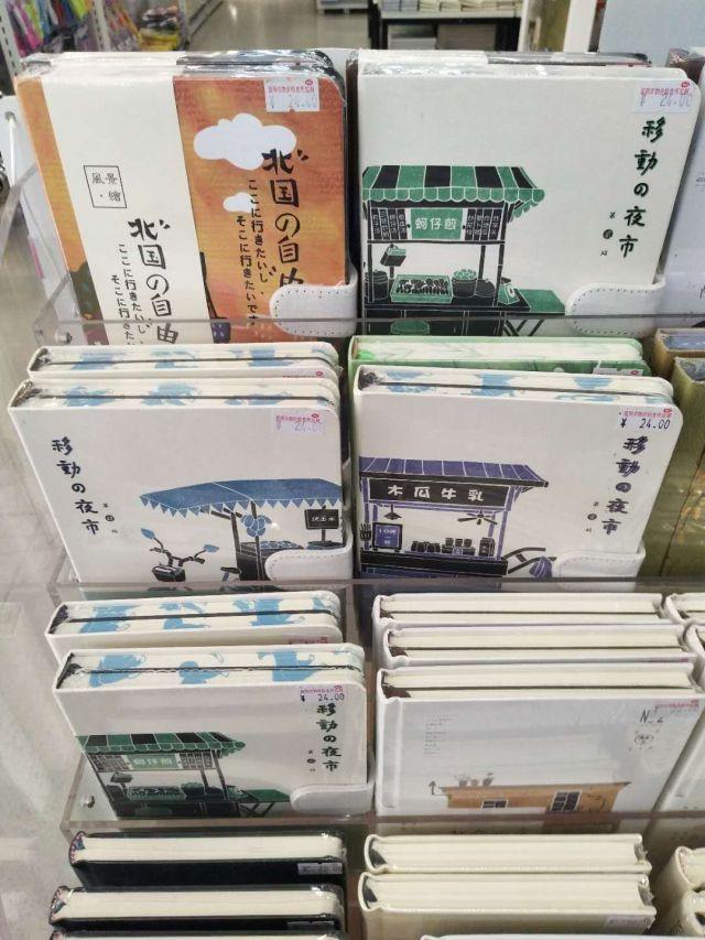 こんな感じで日本語があふれる。読めるのかなあ