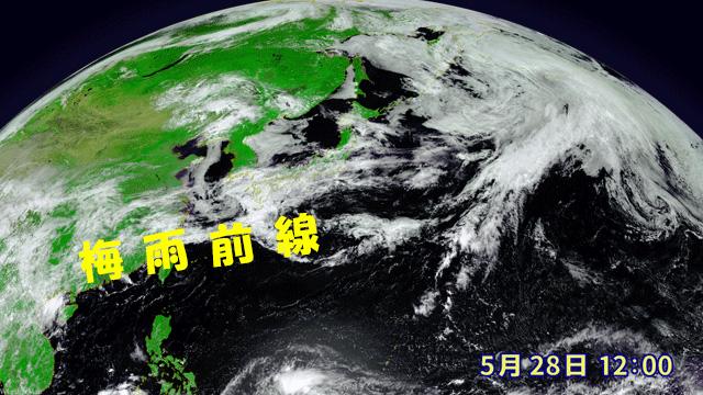 梅雨前線の雲が本州付近にも。雲にすき間がけっこうあるが、もっと濃密になると、ぞくぞくと梅雨入りに?