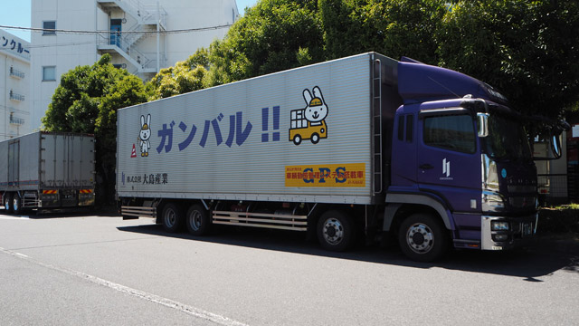 行く途中にあった、はじめて見るトラックの側面はなんだか良かった