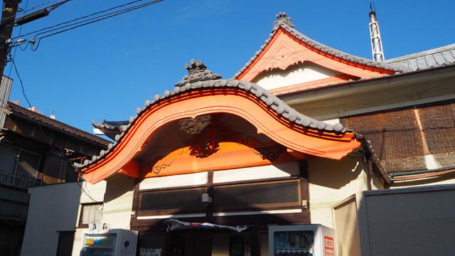 寺社の鳥居のような色合いの銭湯があった