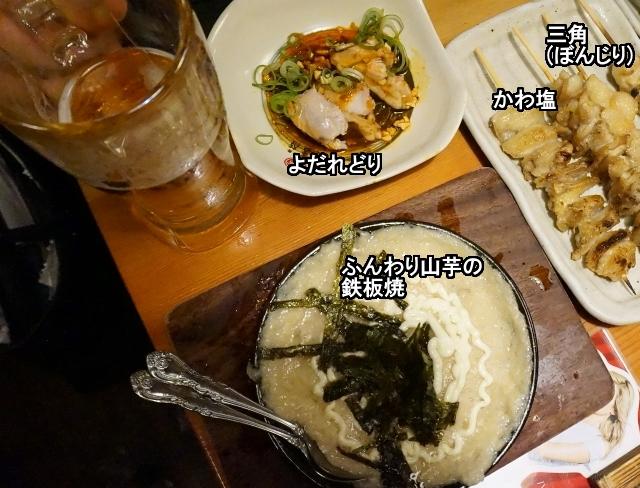 ホリ・タケノコズの指名した料理。よだれどり(写真上部)の量が少ないのは撮影前に少し食べてしまったからです。本当は倍ぐらいあります。