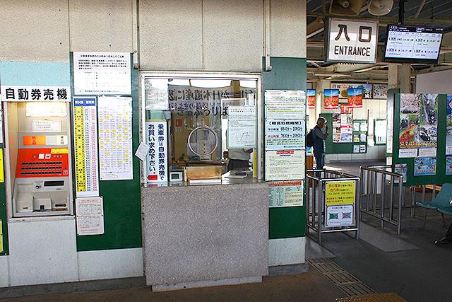 駅の改札も懐かしい感じ。SuicaやPASMOは使えません。