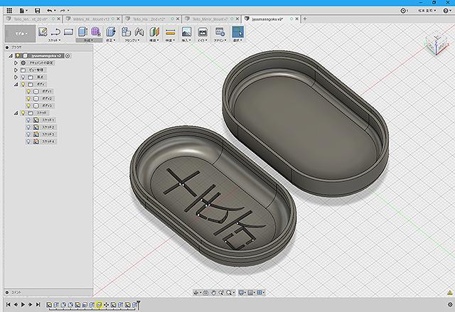 3DCADで設計しました。最近のはとても簡単なので誰でもすぐこういうの作れます。