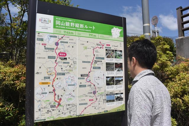 道の駅にあった妖精の森ガラス美術館までの地図。