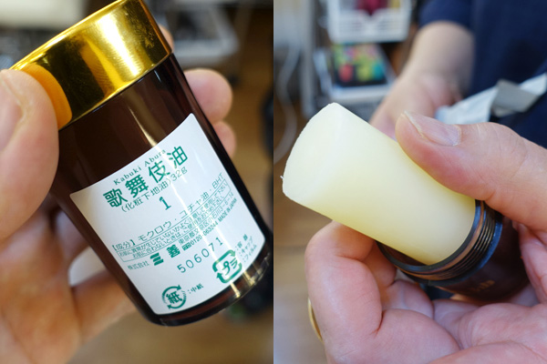 これが白塗り用の化粧下地「歌舞伎油」