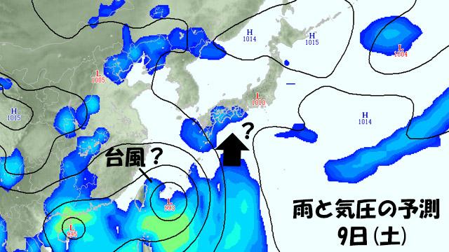 週末は、台風が発生して北上?大量の湿気と雨雲が、どこまで北上してくるか?