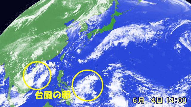 雲に囲まれつつある日本列島。今週は各地で梅雨入りへ。南にある台風の卵が、台風となって北上してくると、湿気が大量にやってきて一気にジメジメ。雨も強まることに。